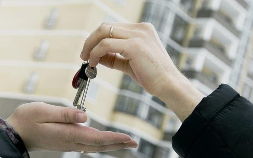 Продажа квартир вторичка